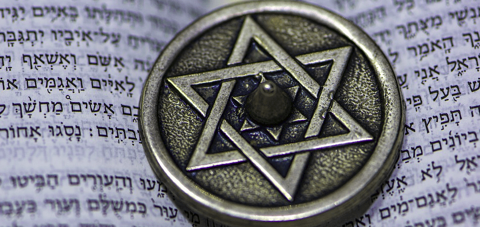 A Star of David symbol surrounded by Hebrew words.